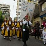 Παραδοσιακοί- Δρώμενα στην Πόλη Γ