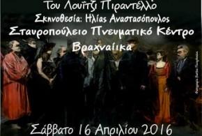ΘΕΑΤΡΙΚΕΣ ΠΑΡΑΣΤΑΣΕΙΣ