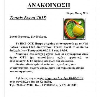 Tennis Event 2018