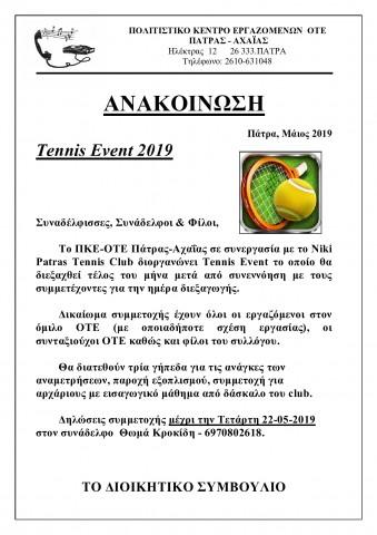 Tennis Event 2019